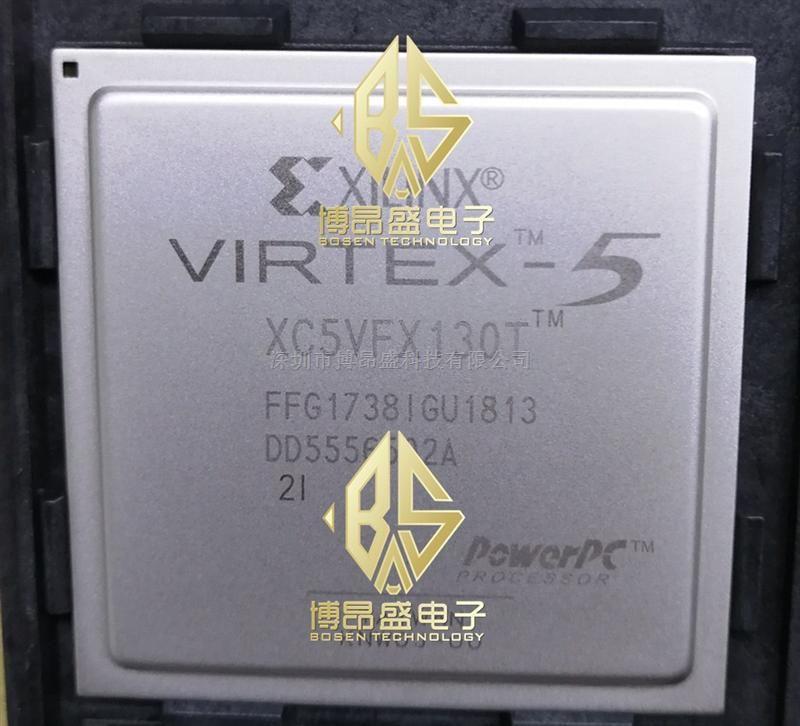 XC5VFX130T-2FFG1738I