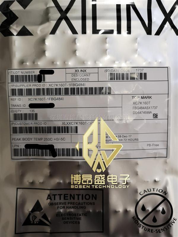 XC7K160T-1FBG484I