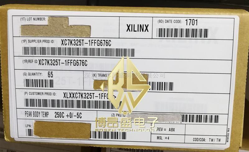 XC7K325T-1FFG676C