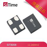 SIT8008有源晶振 2016 12.288MHZ 3.3V