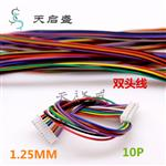 1.25MM间距 10P 双头线 电子线 15cm长 150mm 连接线 同向 端子线
