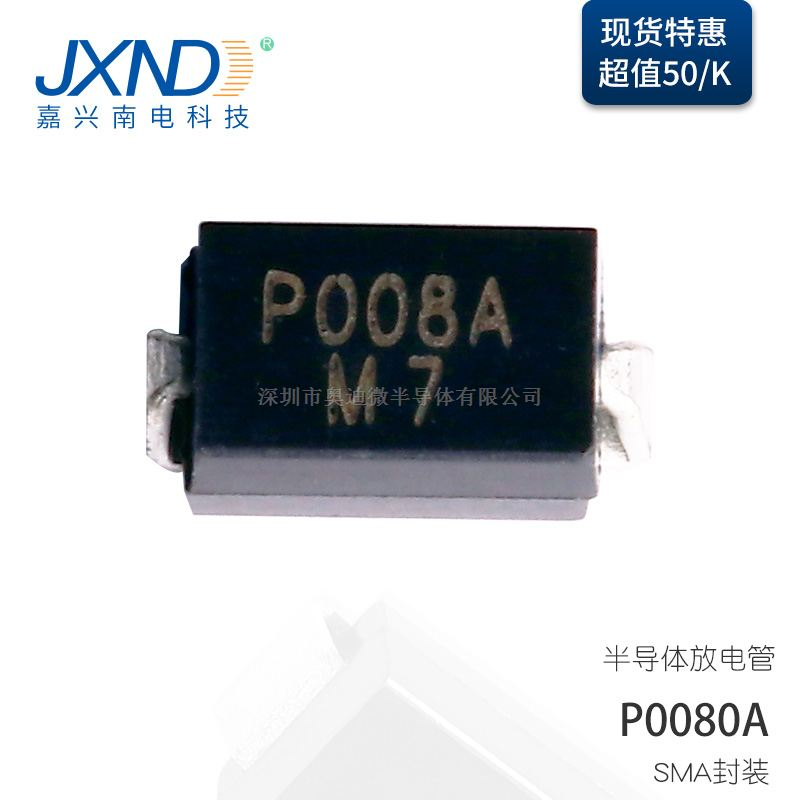 P0080A