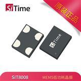 原厂SIT8008有源晶振3225封装MEMS
