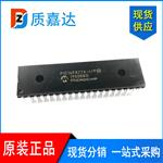 PIC16F877A-I/P 原装微芯 MCU单片机芯片IC PIC16F877A