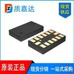 ADXL345BCCZ-RL7 三轴加速度传感器 ADXL345 LGA-14 全新原装正品