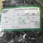 原装正品 47UF100V 10*13 插件铝电解电容器生产厂家