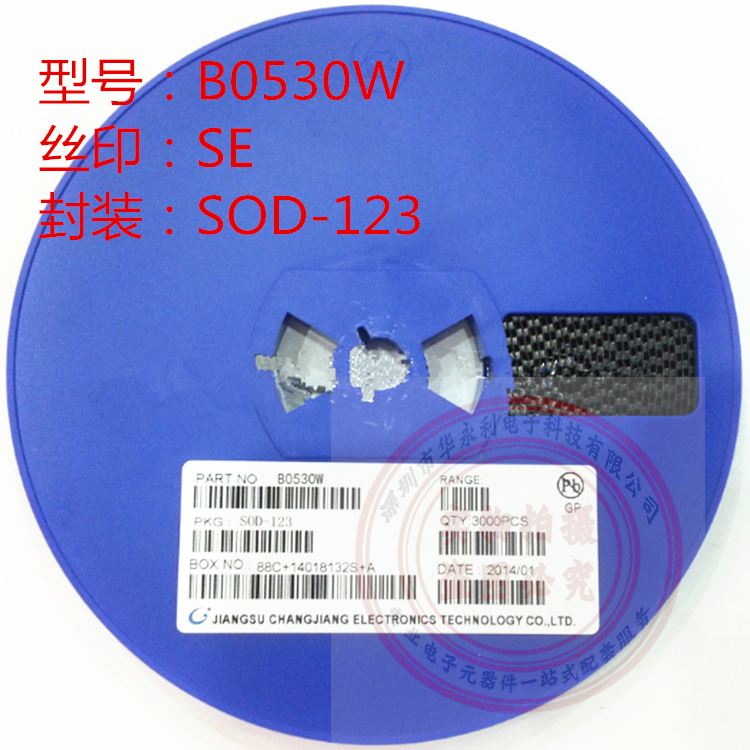B0530W SE SOD123 30V 500MA肖特基二极管