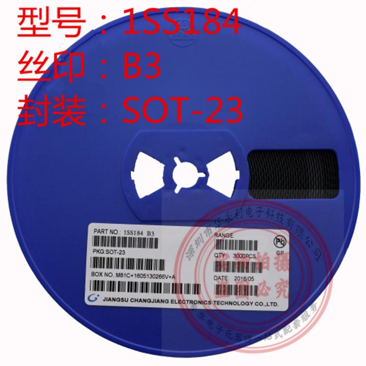 1SS184 SOT23丝印B3 80V 100MA 开关二极管