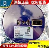 QX9920 / SOT23-6  恒流降压驱动IC芯片