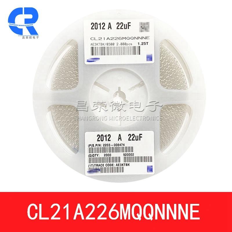 6032 33UF 16V  20% C型6032 �N片�g�容