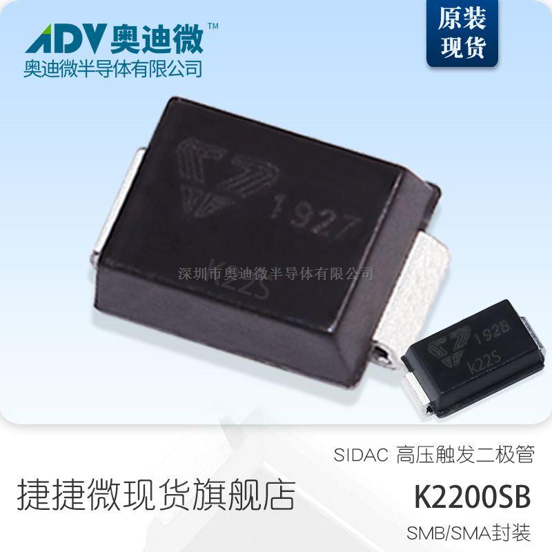 K2200SB