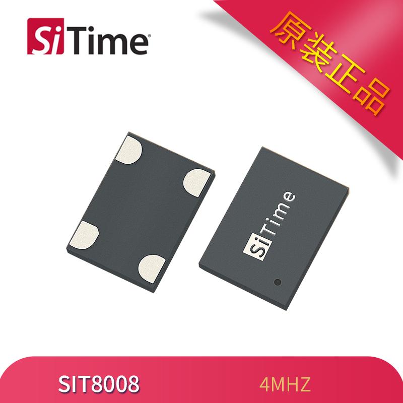 SIT8008有源晶振7050封装4MHZ 3.3V