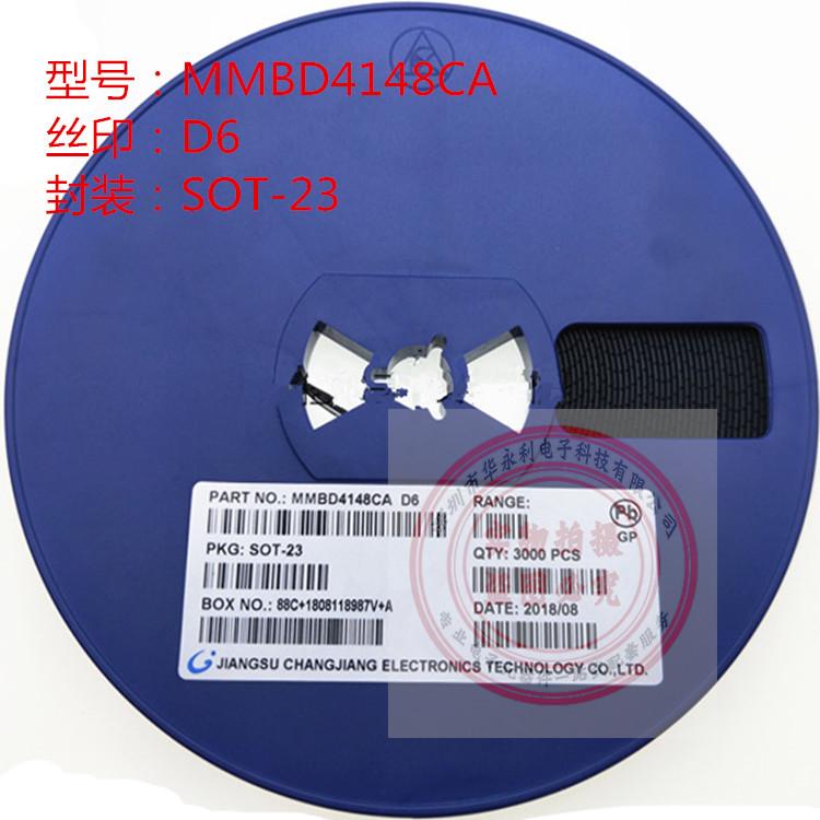 MMBD4148CA D6 SOT23 0.2A 100V 开关二极管