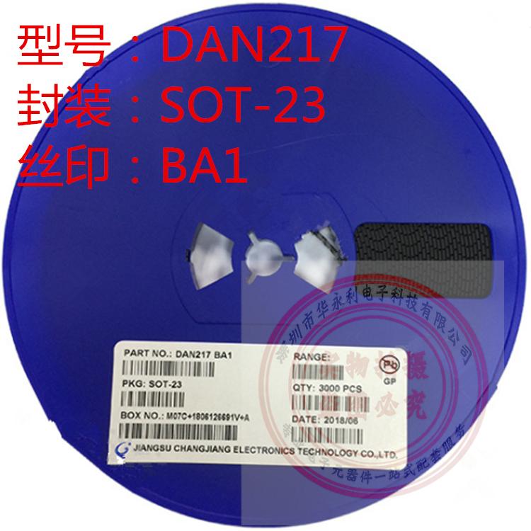 DAN217 丝印BA1 SOT23 80V 100MA开关二极管