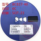 BC847BPN 丝印BF SOT363 贴片复合三极管