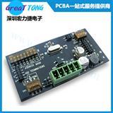 医疗电路板PCB焊接加工