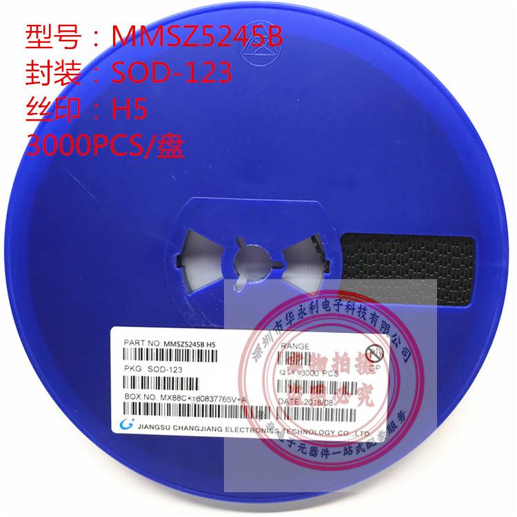 MMSZ5245B H5 SOD123 0.35W 15V稳压二极管