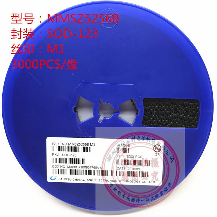 MMSZ5256B M1 SOD123 0.35W 30V稳压二极管