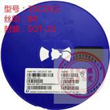 贴片三极管2SC2412 丝印BR SOT23 晶体管