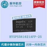 HY5PS561621BFP-Y5存储芯片经销商热卖