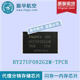 HY27UF082G2M-TPCB服务器ecc芯片批发