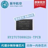 HY27UT088G2A-TPCB�P�本ddr�却娉�低�r