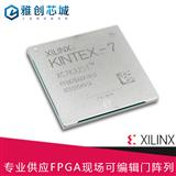 嵌入式FPGA-XC3SD1800A-4CSG484LI进口原装