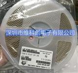 原装专营湘江贴片钽电容CA45-A010K106T