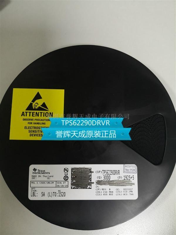 TPS62290DRVR