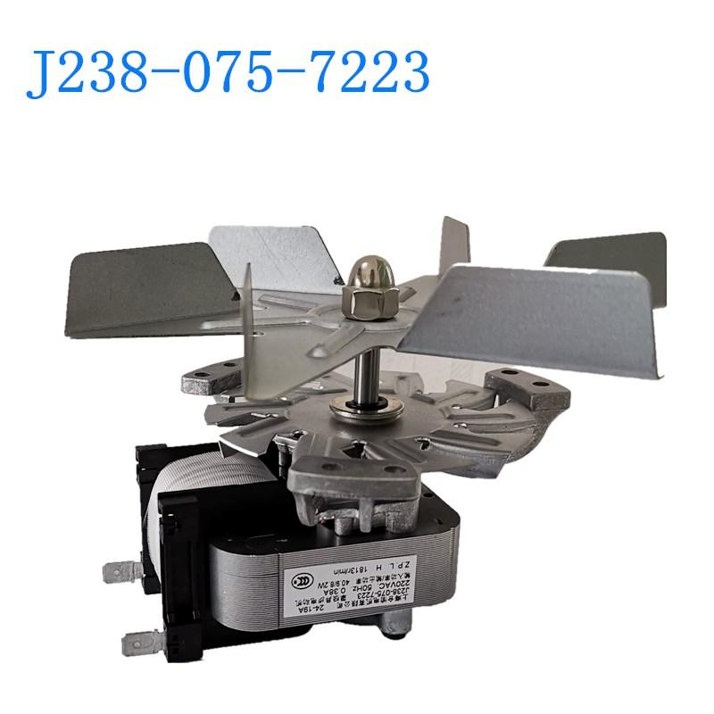 上海精宏干燥箱电机J238-075-7223