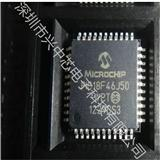 ATMXT144U-MAU025 144节点触摸屏控制器