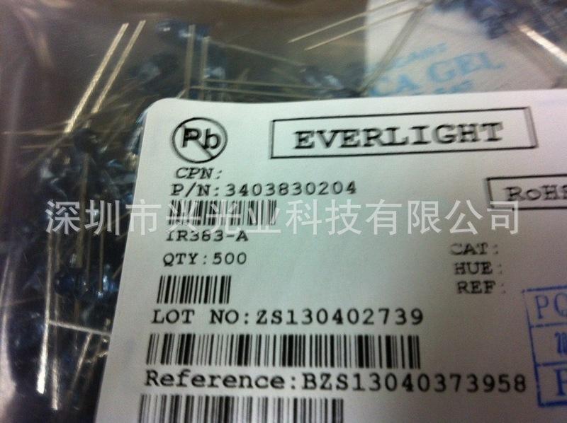 everlight亿光5MM红外线发射管 IR383-A IR383 940nm角度20原装