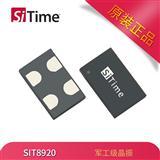 SiTime有源晶振SIT8920振荡器5032封装
