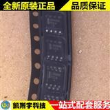 NCL30088BDR2G LED照明驱动器 �100%��进口原装��现货�