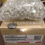 进口ROHM罗姆LED发光二极管5mm白灯白光圆头原装SLA560WBCT3