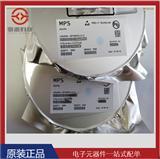 原装正品电源管理芯片MP1497DJ-LF-Z
