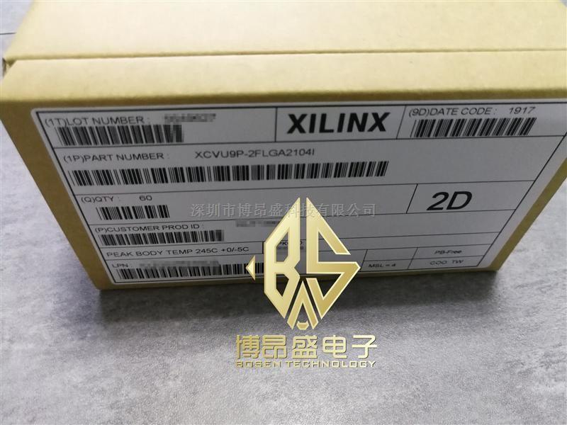 XCVU9P-2FLGA2104I