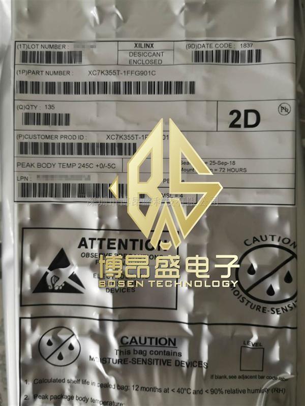 XC7K355T-1FFG901C