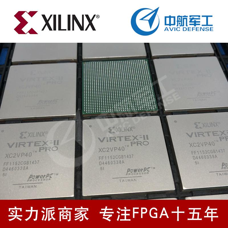 fpga配置芯片XC6SLX150T-2CSG484I原装现货