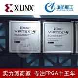 逻辑电路ic XC6SLX100T-3FG676I原装现货