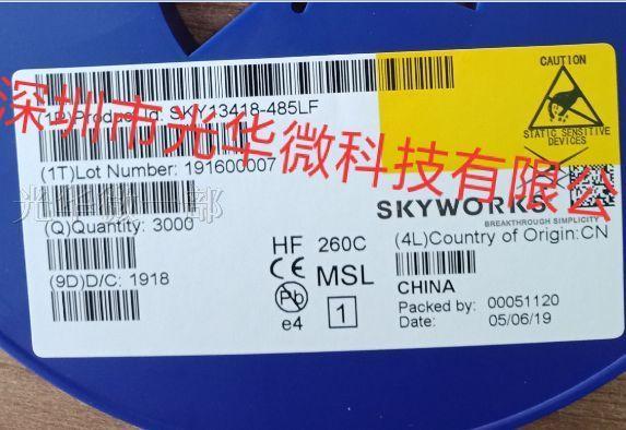 SKY13418-485LF