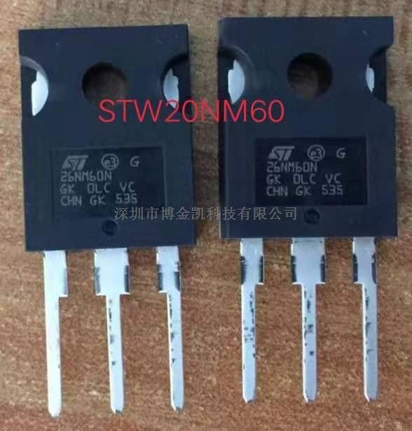 STW20NM60