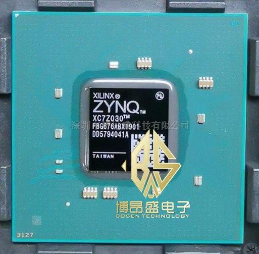 XC7Z030-2FBG676I