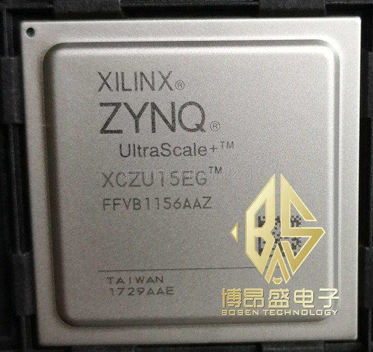 XCZU15EG-2FFVB1156E