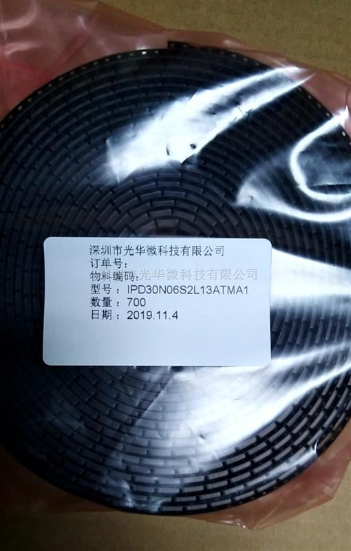 IPD30N06S2L13ATMA1