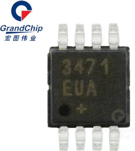 MAX3471EUA+T