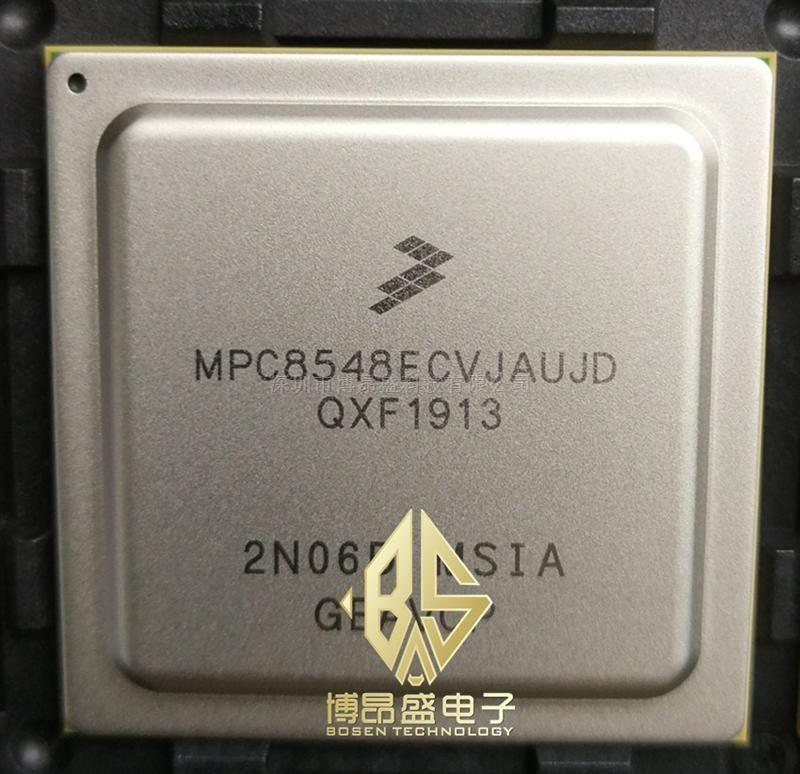 MPC8548ECVJAUJD