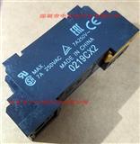原装正品OMRON欧姆龙继电器底座PYF08A-E 7A250VAC 适用于MY2N系列插座