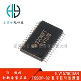 TLV1578CDARG4 TSSOP-32 数字信号处理器