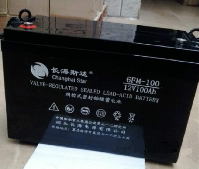 长海斯达阀控式密封铅酸蓄电池有限公司